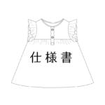 miniyo-p8(copy)